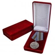 Подарочный Футляр для Медали