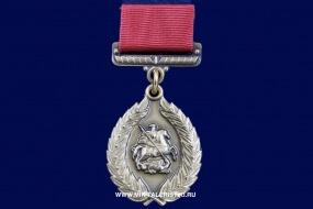 Медаль Почетный Работник Культуры города Москвы