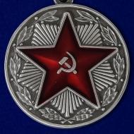 Медаль За Безупречную Службу ВВ МВД СССР 1 степени