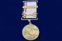 Медаль Вьетнам Участнику Локальных Конфликтов