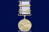 Медаль Участнику Локальных Конфликтов Куба