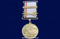 Медаль Участнику Локальных Конфликтом Китай