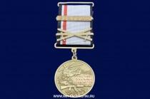 Медаль Участнику Локальных Конфликтов Венгрия