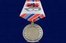 Медаль Пирогов Н.И. Основоположник Русской Военно-Полевой Хирургии