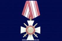 Медаль Офицерская Доблесть (Новороссия)