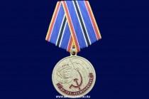 Медаль 60 лет Космонавтике (КПРФ)