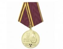 Медаль 30 лет Аварии на ЧАЭС В Память о Ликвидации Последствий Катастрофы 1986-2016