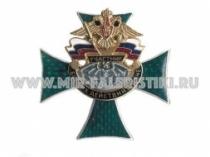 Крест Участник Боевых Действий в Чечне (Разведка)