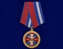Медаль 50 лет подразделениям ГК и ЛРР Росгвардии