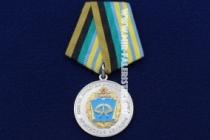 Медаль Армейская Авиация Сызранское Высшее Военное Авиационное Училище Летчиков 75 Лет Никто, Никогда и Нигде Без Нас