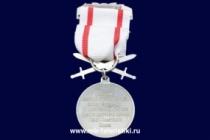 Медаль За Боевые Заслуги Красный Крест
