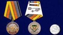 Медаль Рябчик (серия Меткий Выстрел)
