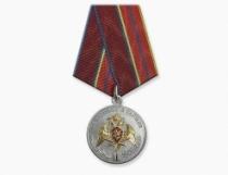 Медаль Росгвардии За Отличие в Службе 1 степени (оригинал)