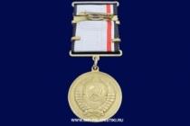 Медаль Участнику Локальных Конфликтов Алжир