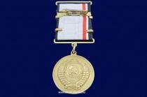 Медаль Афганистан Участнику Локальных Конфликтов
