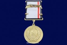 Медаль Участнику Локальных Конфликтов Жаланашколь