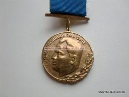 ЗНАК В.М. МЯСИЩЕВ 1902-2002 ЭМЗ ИМ. МЯСИЩЕВА